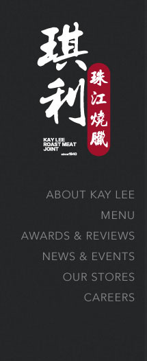 Kay Lee Roast Meat Joint